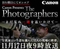The Photographers画像2