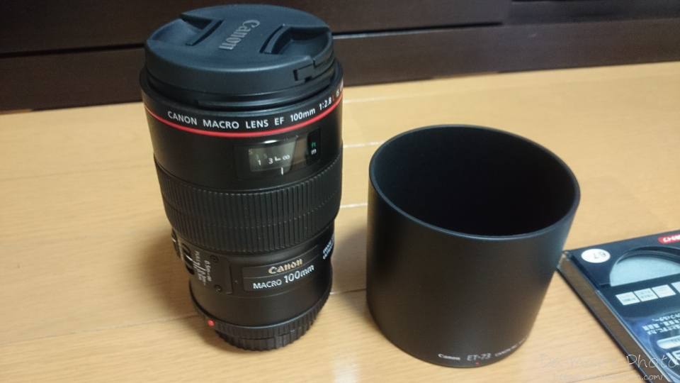 EF100mm F2.8L MACRO IS USM 購入画像5