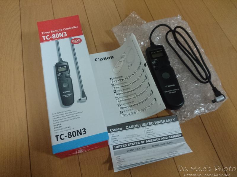 タイマーリモートコントローラーTC-80N3購入画像2