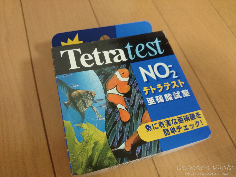 テトラ 亜硝酸試薬画像