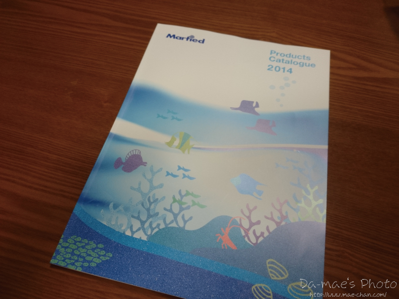 久し振りに松江の海水魚店へ(1)画像1