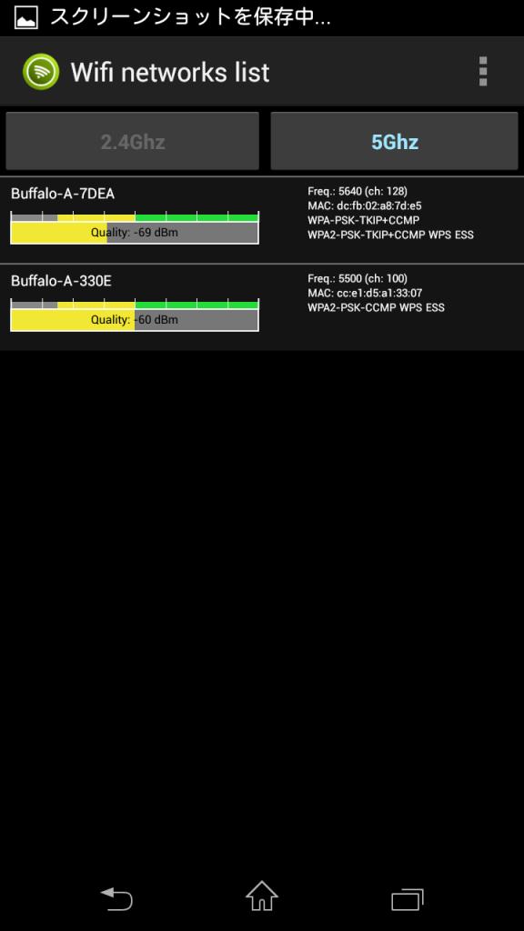 WXR-1900DHP設置画像8