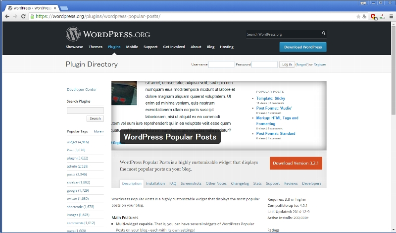 WordPress Popular Posts設置画像1