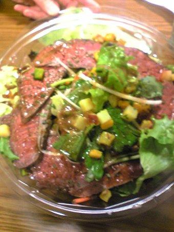阪神百貨店地下の惣菜サラダ画像2
