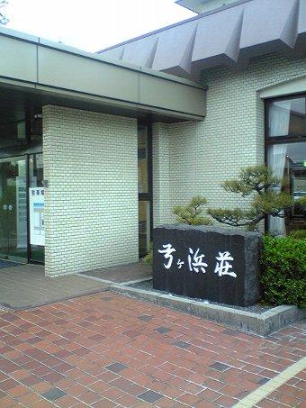 米子市皆生温泉 弓ヶ浜荘のビアガーデン画像1