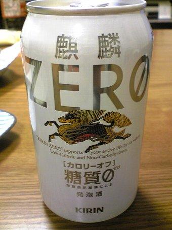 麒麟の発泡酒「ZERO」画像