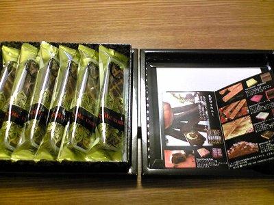 東京コートクールの東京ブラウニーチョコレート画像1