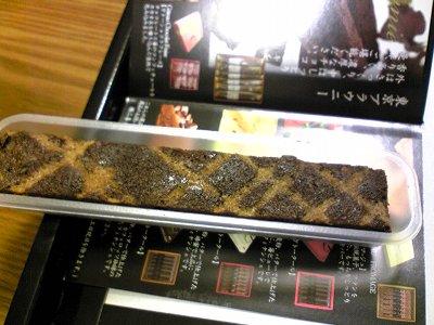 東京コートクールの東京ブラウニーチョコレート画像2