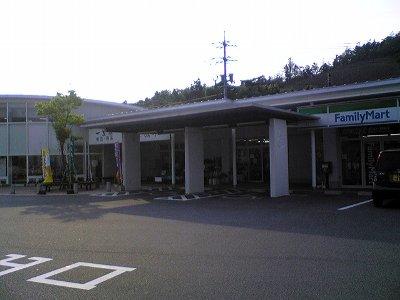 松江市の道の駅本庄の柿ソフトクリーム画像2